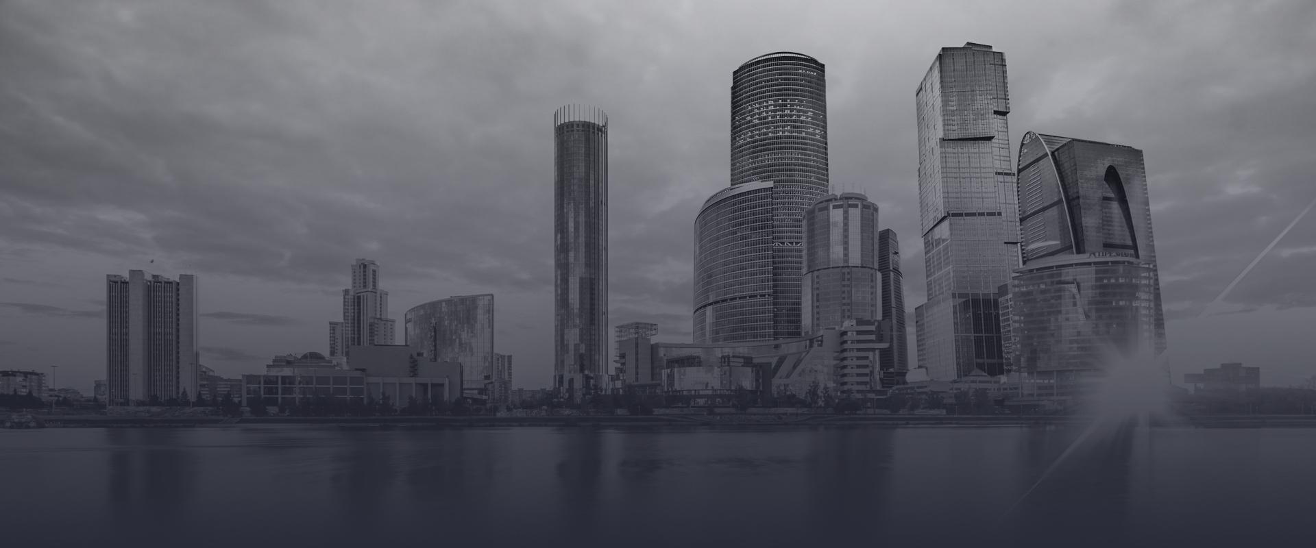 OtelEKB | Снять квартиру посуточно в Екатеринбурге